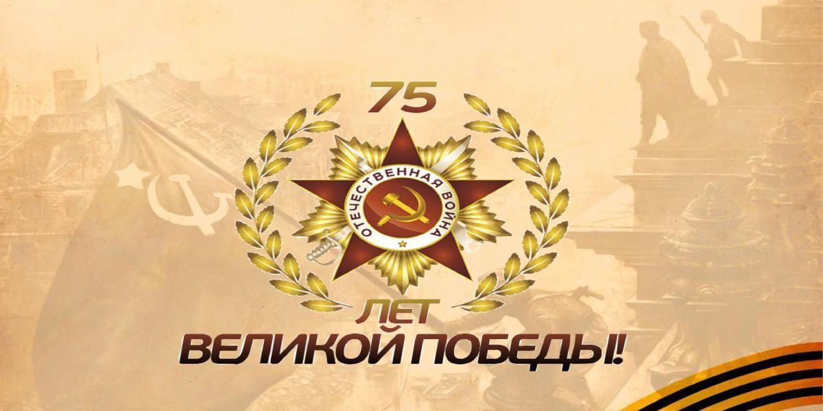 2020 год в РФ - Год памяти и славы