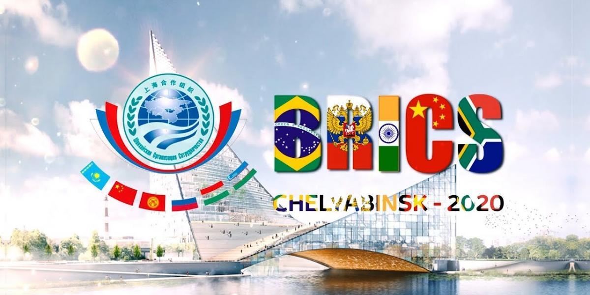 Саммит БРИКС и ШОС в Челябинске