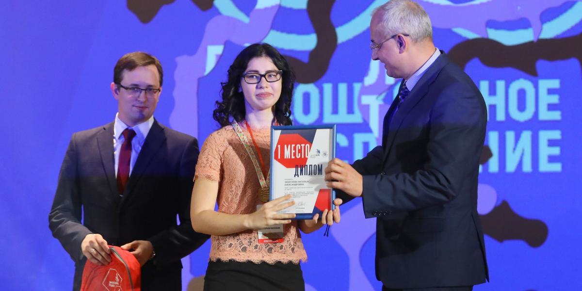 ЧПК №2 - абсолютный победитель Регионального чемпионата WSR